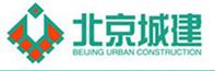 北京城建九建